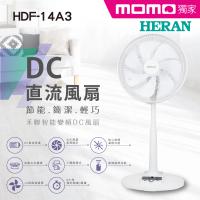 【HERAN 禾聯】14吋智慧變頻DC扇(HDF-14A3)