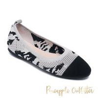 【Pineapple Outfitter】FANTASIA 可愛針織圓頭娃娃鞋(蛇紋灰)