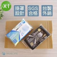 【TrueLife】拋棄式 口罩保潔墊片 單包50片入(台灣製口罩墊/掛罩式口罩墊片/棉質不織布口罩墊片)