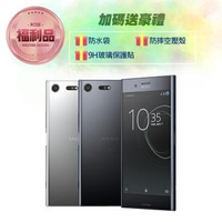 【SONY 索尼】G8142 4G/64G XPERIA XZ PREMIUM 福利品手機(贈 玻璃保護貼、防摔殼、防水袋)