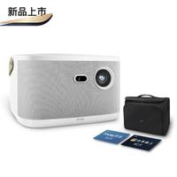 【OVO】無框電視K2智慧投影機 (新規版)