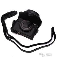 索尼RX100 M5a相機包DCS-RX100 M6黑卡 M3 M4 III IV M7 保護皮套 mfxg