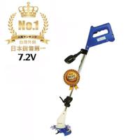 【KUMAS】台灣製造日本熱銷NO.1 寶龍 7.2V 鋰電 KT-515AL(修草機/電動割草機 比 東林 便宜)