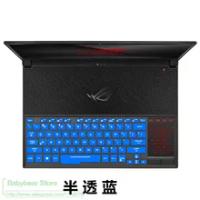 For ASUS ROG Zephyrus GX501GI GX501GI GX501 GX531GS GX531GM GX531G 15.6 inch Silicone Keyboard Cover laptop Protector Skin