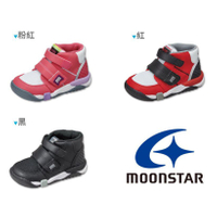 Moonstar月星童鞋 Carrot Hi系列 兒童機能矯正鞋 高筒 護踝 2E寬楦運動鞋足弓墊 F9690 uwfP