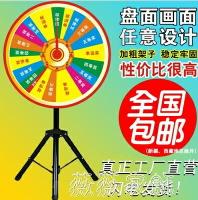 抽獎轉盤幸運大轉盤搖可控活動臺式道具游戲玩具 搖獎機開店年會