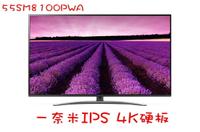 LG  55型一奈米4K物聯網電視55SM8100PWA***東洋數位家電***