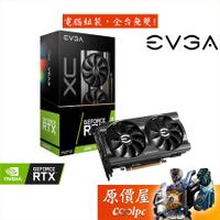 EVGA艾維克 RTX3060Ti XC (3663) 20.1CM/3060 Ti/顯示卡/原價屋