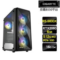 【技嘉平台】R5六核{蒼藍雷電}RTX2060電玩獨顯主機(R5-5600X/16G/512G SSD/RTX2060/650W銅)