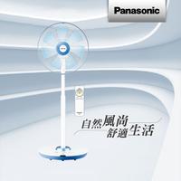 【領券折$100】Panasonic國際牌 14吋DC直流電風扇高級型F-L14GMD