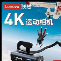 【精品】聯想LX918頭戴式釣魚攝像機防抖運動戶外4K高清攝像自動拍攝相機