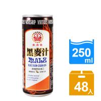 【崇德發】易開罐黑麥汁250ml 24罐x2箱(共48罐)