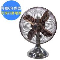 【勳風】行動派12吋變頻古銅桌扇DC立扇 HF-B212GDC(可用行動電源/不怕停電)
