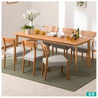 ◎實木餐桌椅7件組 ALNUS 180×80 LBR/LGY 榿木 NITORI宜得利家居
