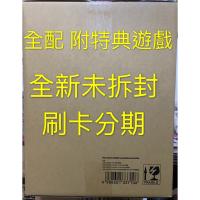 全配免運附特典刷卡 現貨 ps4 太空戰士7 Final Fantasy VII 重製版 中文版 典藏版 限定版 珍藏版