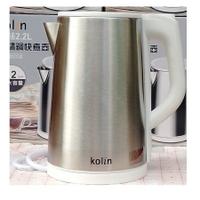 《省您錢購物網》全新~歌林 Kolin 2.2L不鏽鋼快煮壺(KPK-UD2211S)+贈304不鏽鋼烤肉休閒餐具*1組