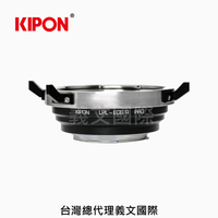 Kipon轉接環專賣店:LPL-EOS R(Arri LPL,Leica Thalia,Canon RP,R5,R6)
