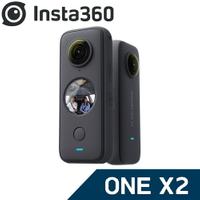 現貨不必等 含稅 開發票 Insta360 ONE X2 全景隨身相機 全景相機 運動相機 5.7K 防水10米 360度 【3C小籠包】一年保固