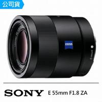 【SONY 索尼】卡爾蔡司 E 55mm F1.8 ZA 定焦鏡(公司貨)