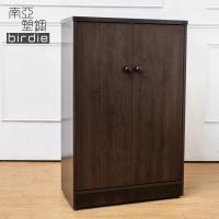 【南亞塑鋼】2.2尺二門塑鋼鞋櫃(胡桃色)