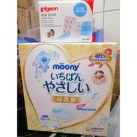 Costco-滿意寶寶溢乳墊/母乳墊36片*4包入共144片