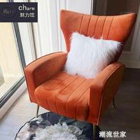 快速出貨 北歐沙發椅小戶型客廳休閒輕奢單人沙發美式高靠背懶人陽台老虎椅