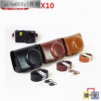 爆款□Panasonic松下LX10相機包 LX10專用皮套 皮包 攝影包 單肩包