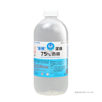 【PATRON 派頓】潔康 75%酒精 500ML X6瓶(乙類成藥)