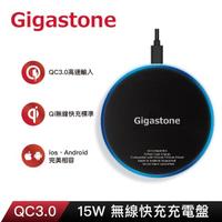 【Gigastone 立達國際】9V/15W 急速無線充電盤 GA-9700B(iPhone 12/SE2/11/AirPods 必備無線充電盤)