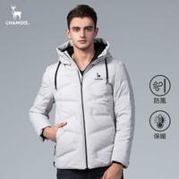 【Chamois】Urban系列-連帽無縫羽絨外套(象牙灰)
