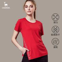 【Chamois】造型開衩機能彈力速乾吸濕排汗T-shirt(紅)