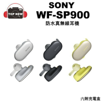 SONY WF-SP900 內建4GB 防水真無線耳機 可下水 防水藍芽真無線耳機 公司貨