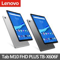 【Lenovo】Tab M10 FHD PLUS 10.3吋 WiFi版 平板電腦 4G/64G TB-X606F(贈皮套+玻貼+立架+充電線)