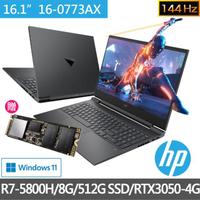 【HP升級512G組】光影V16 Victus 16-e0773AX 16吋電競筆電(R7-5800H/8G/512G SSD/RTX 3050 4G/Win10)