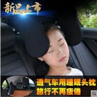 汽車用品兒童睡眠側靠頸枕新款車載旅行頭枕睡眠神器睡覺靠枕車載 萬事屋  聖誕節禮物