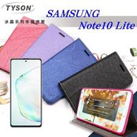 【愛瘋潮】 99免運 現貨 可站立 可插卡 三星 Samsung Galaxy Note10 Lite 冰晶系列隱藏式磁扣側掀皮套 手機殼