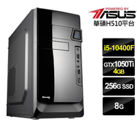 【華碩平台】{武天戰士}i5六核GTX1050TI獨顯電腦(i5-10400F/8G/GTX1050TI/256G_SSD)