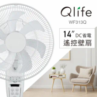 【Qlife 質森活】14吋DC節能遙控純白美型壁扇|Q大白(WF313Q)
