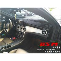 BSM|黑色絨毛避光墊|Benz A180 A200 A250 A45 W176 W177 AMG
