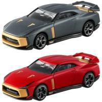 【TOMICA】PREMIUM 23 日產GTR 50 ITAL design 普版+初回(小汽車)