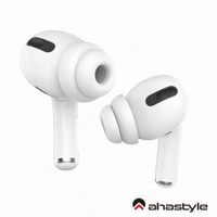 【AHAStyle】AirPods Pro 雙層隔音加強版 入耳式替換耳塞套 白色 兩組入(三種尺寸可選)