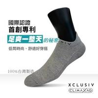 【XCLUSIV】照護船型襪-灰色(醫療級銀纖維、99.99%抑菌消臭、吸濕乾爽、永久有效)