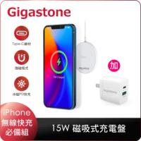 【Gigastone 立達國際】iPhone快充組-15W磁吸式無線快充充電盤+PD3.0 20W充電器(支援iPhone 12無線充電)