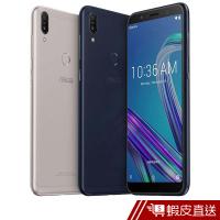 ASUS 華碩 ZenFone Max Pro (ZB602KL) 大電量智慧型手機 (3G/32G)  現貨 蝦皮直送