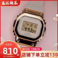 卡西歐復古金屬小方塊運動防水石英手錶女GM-S5600-1/S5600PG-4/1 yyvU