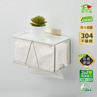 【家而適】新304不鏽鋼多功能衛生紙置物架-附放置平台(升級保固)