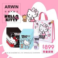 雅聞Hello Kitty限量聯名組(公司貨)