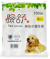 【文具通】臉舒 抽取式 衛生紙 單包約100抽 P1040110