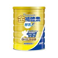 金補體素 初乳A+奶粉 780g (紐西蘭原裝進口)◆丞陽健康生活館◆