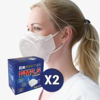 【匠心】PM2.5專業3D立體防霾口罩-12入/X2盒-免運 【康匠】【卜公家族】
